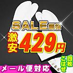 Kimonomachi_003790